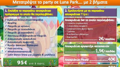 Luna Carnival Park Party 95€