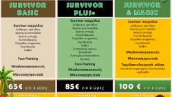 SURVIVOR ΠΡΟΓΡΑΜΜΑΤΑ από 65€