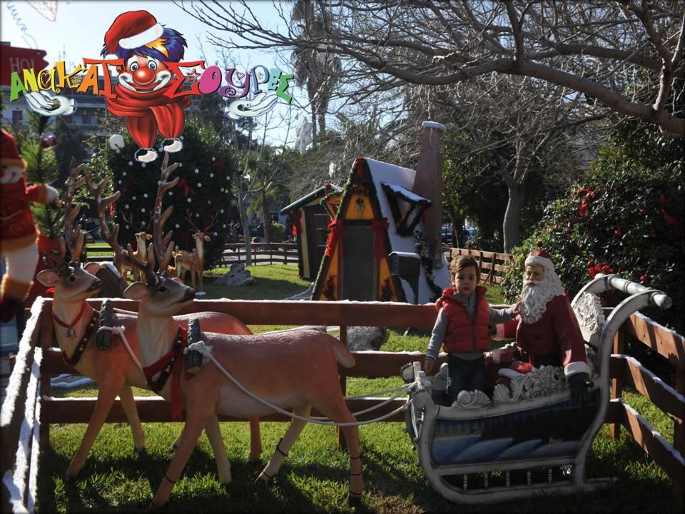 Χριστουγεννιάτικα Χωριά